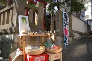 ichibairiguchi